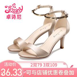 卓诗尼高跟细跟凉鞋休闲露趾一字扣带女鞋124717902图片
