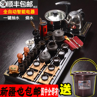 茶道全自动抽水茶具套装四合一家用实木茶盘整套功夫紫砂陶瓷茶杯价格
