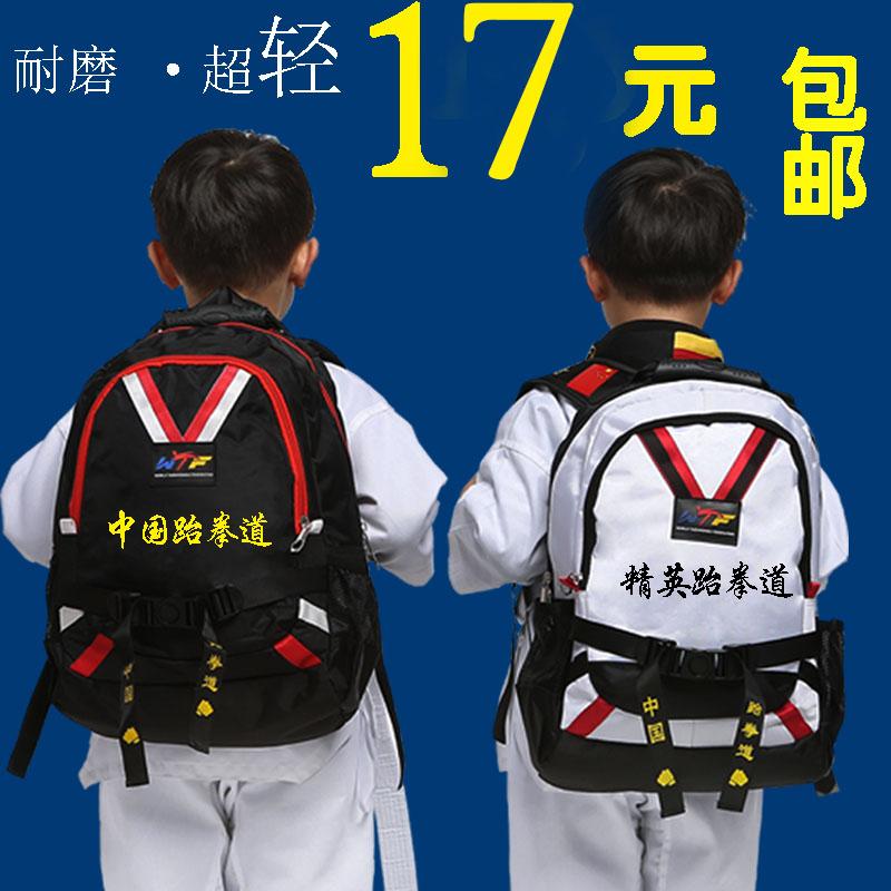 Детские сумки / Рюкзаки Артикул 524089383995
