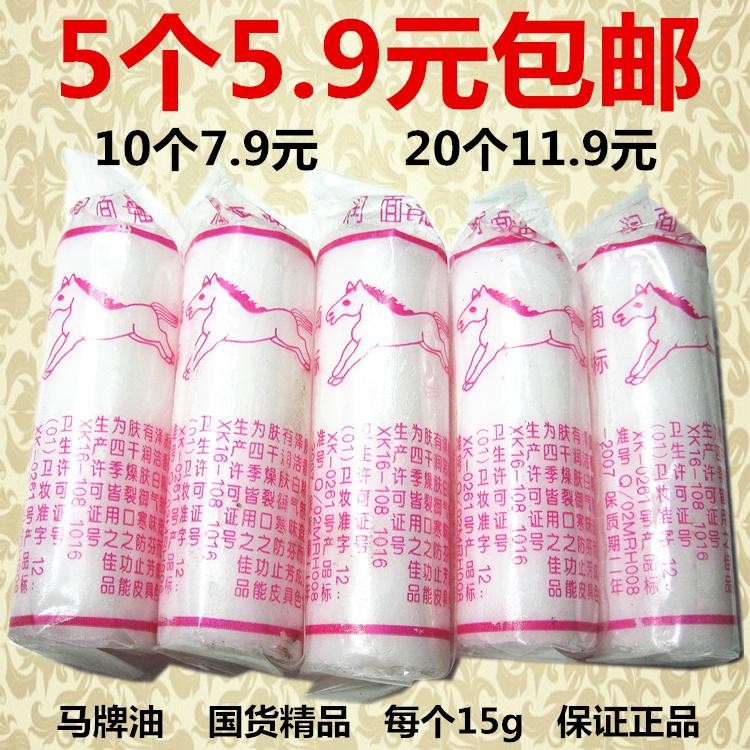 Подлинный бренд прибыль поверхность масло крем для рук доказательство сухой трещина рот сын масло bang bang масло моллюск моллюск масло увлажняющий твист масло для рук бесплатная доставка