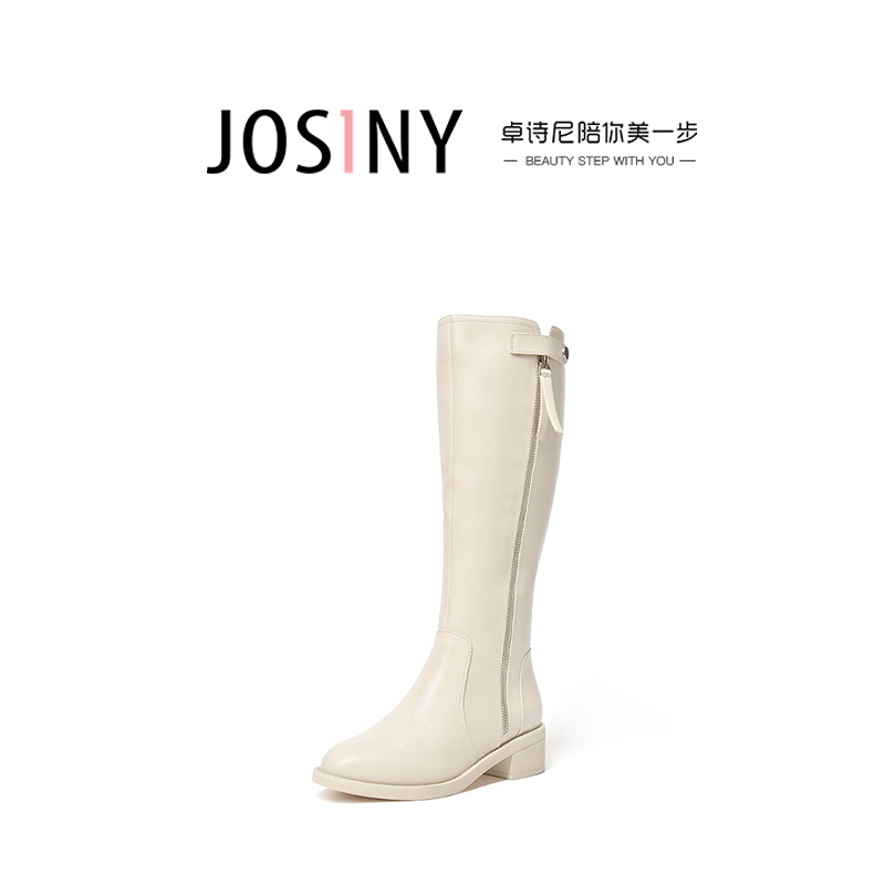 Zhuo Shini boots women 2020 new all-match shoes but knee boots beige autumn and winter women's shoes women's boots small shoes