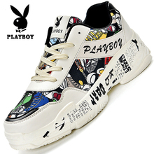 Playboy men's shoes spring trend shoes 2020 new sports casual shoes trend all kinds of high ins dad shoes
