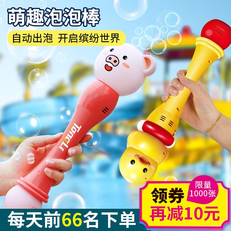 Детские игрушки Артикул 591111918637