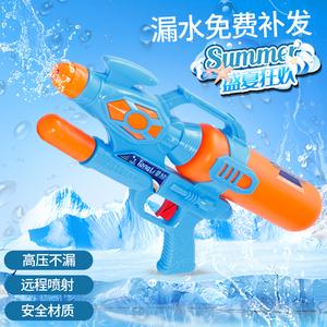 儿童玩具抽拉式喷水网红大号呲水枪