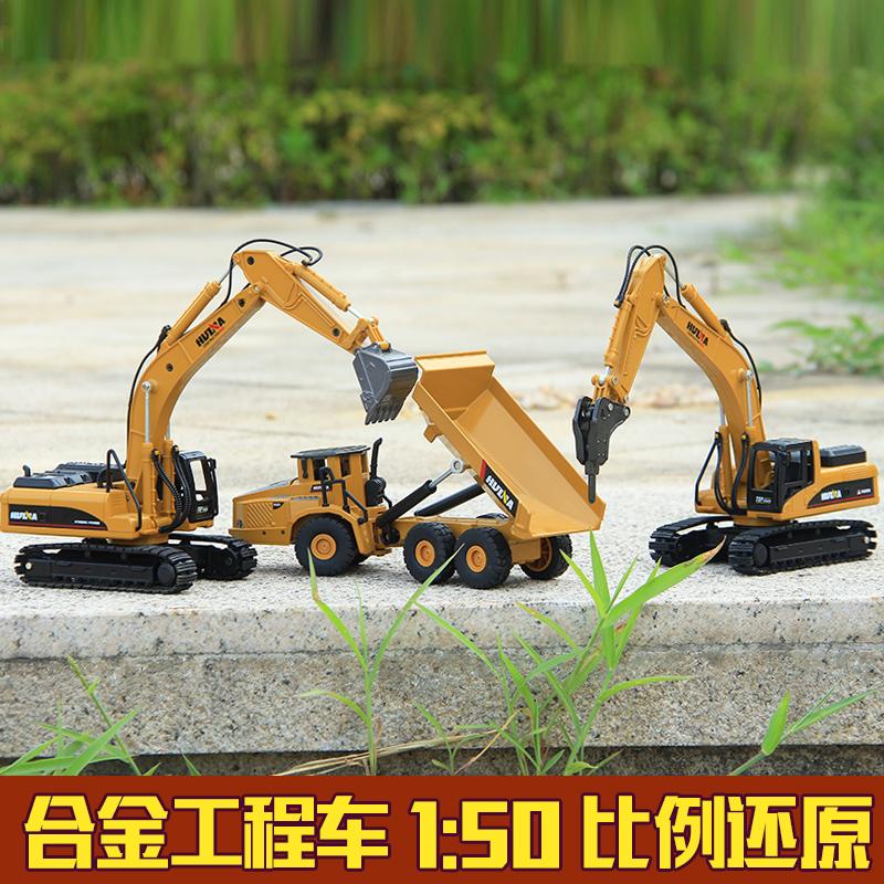 童�钔诰�C挖土�C玩具汽�模型仿真合金工程�玩具��和�汽�男孩