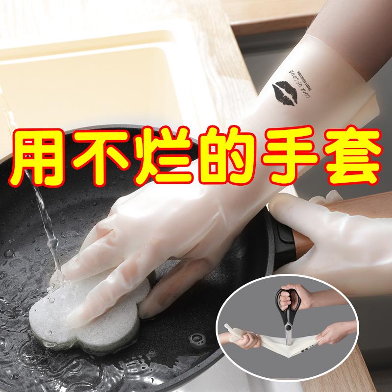 丁腈耐用型家用厨房洗碗手套女夏季家务薄款刷碗洗衣服橡胶皮防水