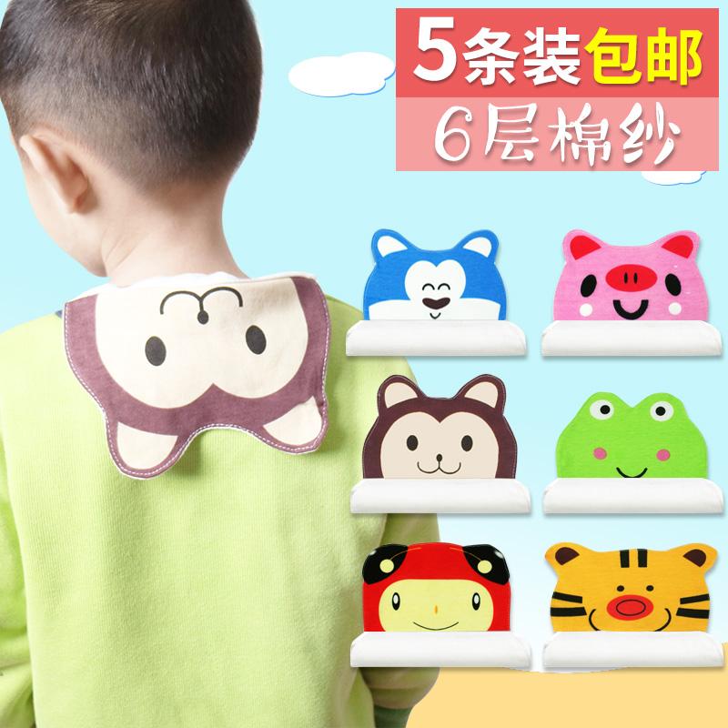 儿童吸汗巾垫背巾纯棉幼儿园0-3-6岁宝宝汗不湿婴儿隔汗巾加大5条