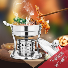 Alcohol stove 304 small chafing dish Household liquid alcoholic pot Mini one-pot student dormitory single chafing dish