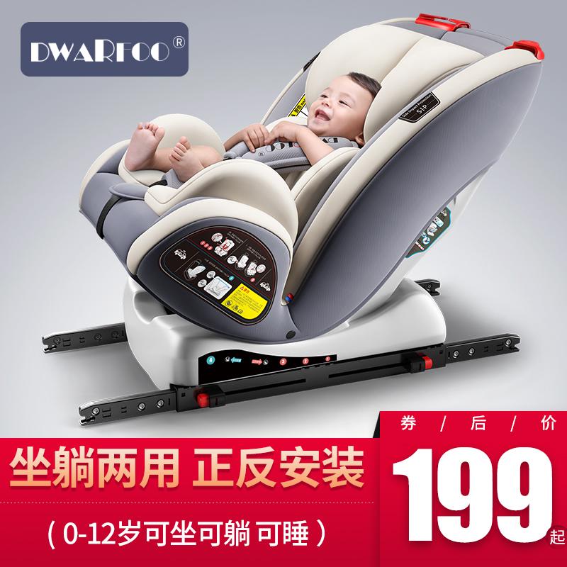 儿童安全座椅汽车用婴儿宝宝车载简易0-12岁4便携式3通用坐椅小孩