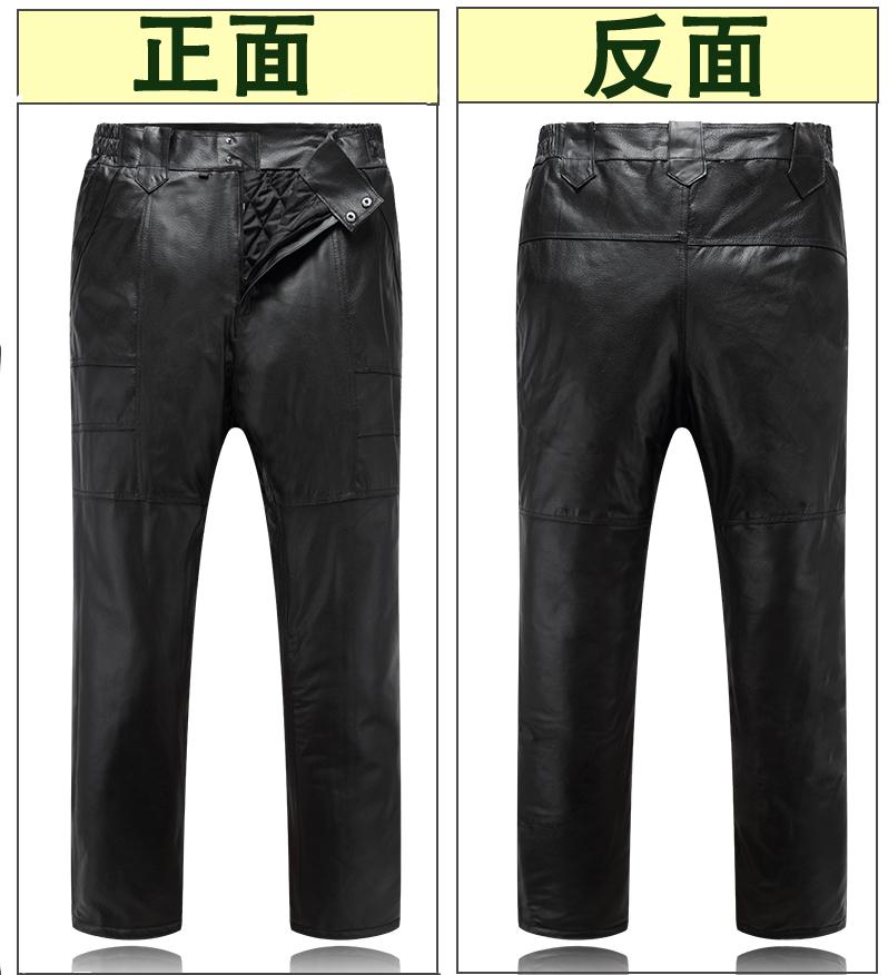 В весенний и осенний пожилой мотоцикл локомотив кожаный брюки мужчина натуральная кожа брюки свободный специальное предложение овец кожи брюки высокая талия брюки волокно брюки