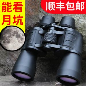 普徕双筒望远镜高倍高清专业级演唱会夜视望眼镜儿童户外万米超清