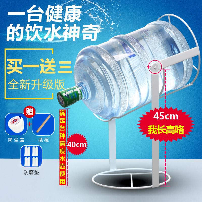 大桶水抽水器水桶架纯净水饮水机水龙头压水器桶装水支架倒置架子
