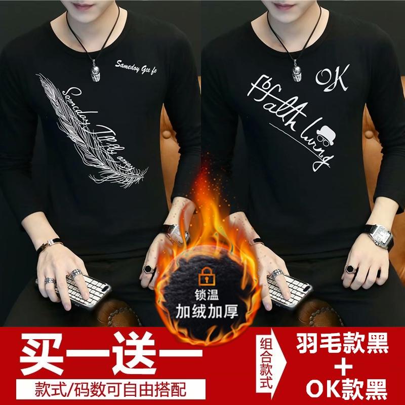 男士长袖t恤秋冬季衣服加绒打底衫韩版潮流圆领修身体恤小衫短袖