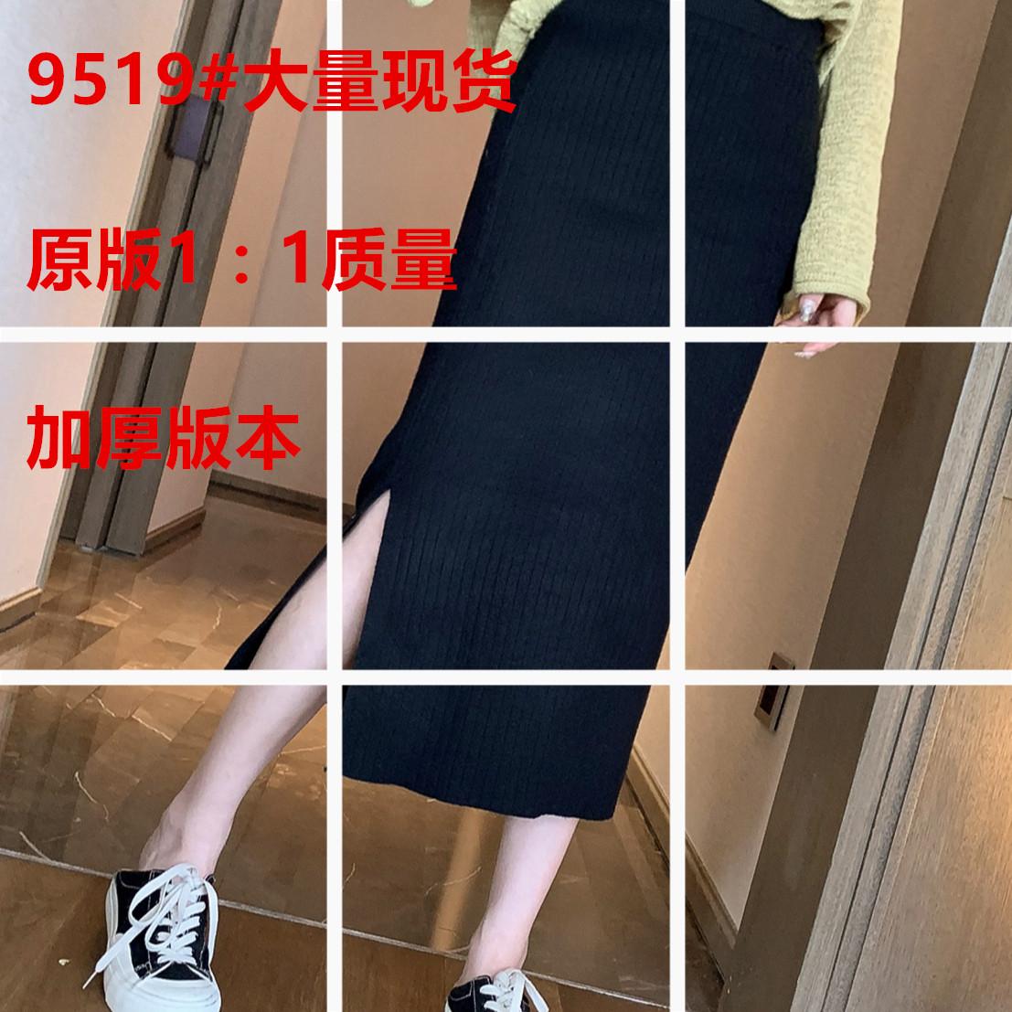 2019秋装新款韩版高腰纯色中长针织裙女神范御姐chic温柔半身裙女