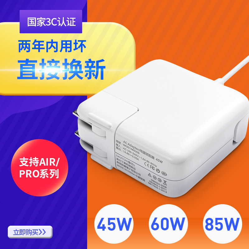 KALIDI�O果��X充�器45w 60w 85w macbook air pro�P�本�源�m配器�A1466 A1278 A1502 A1369 A1398 A1370