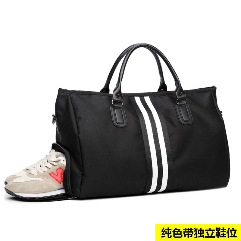 Короткий способ сумка женщина портативный багаж пакет мужчина корейский большой потенциал простой путешествие мешок легкий водонепроницаемый фитнес пакет волна