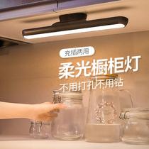 人体红外手扫感应柜底厨房吊柜衣柜灯带无变压器带开关led橱柜灯