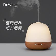 「森」香薰机 8小时喷雾 实木底座 陶瓷外壳 超声波加湿器|黄药师