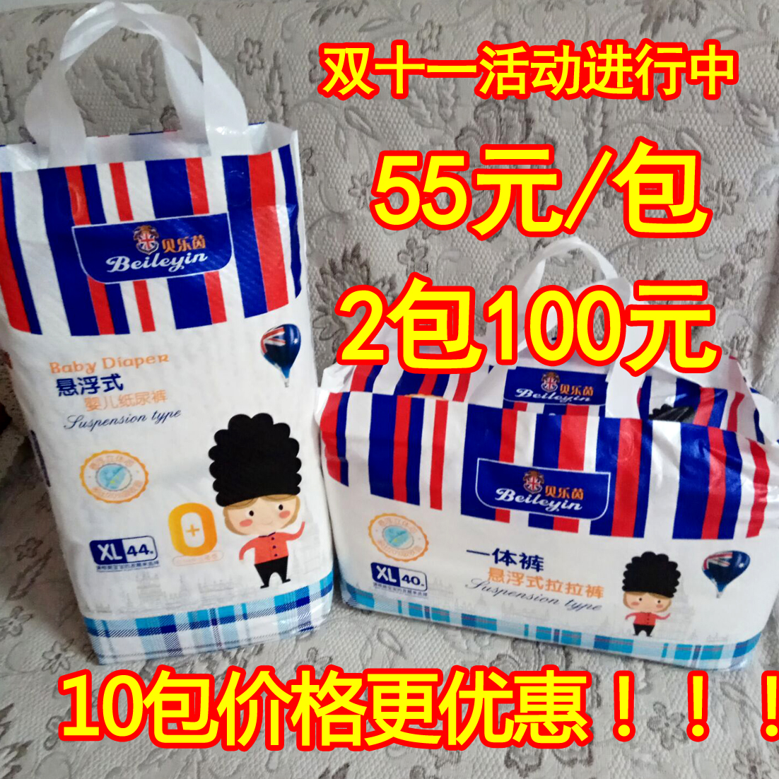Package post beiloyin summer diaper and Labrador diaper ultra thin and dry baileyin suspension smlxlxxxl