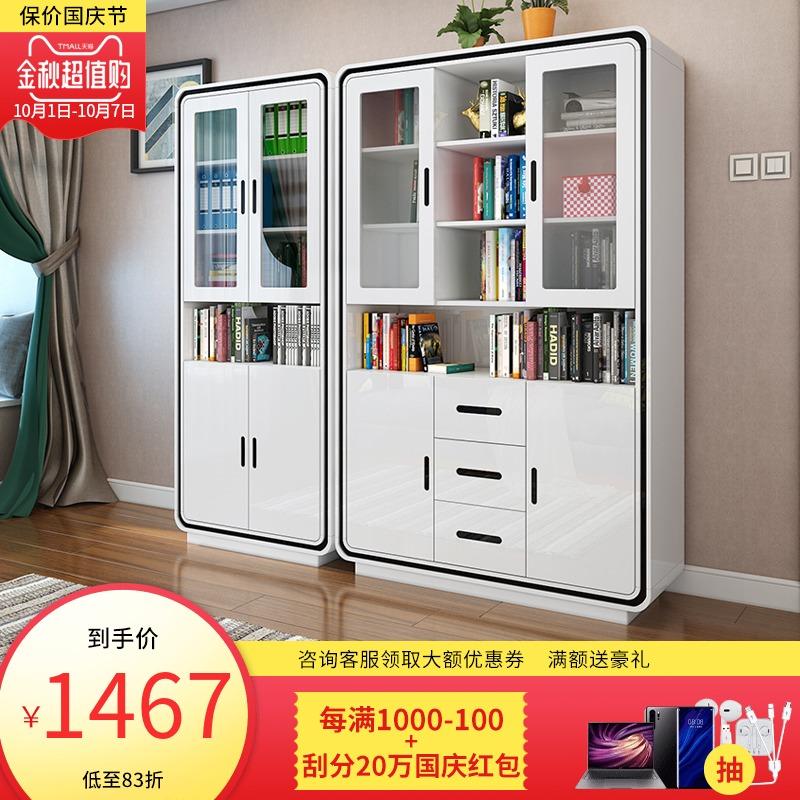 现代简约书房白色书柜置物架书架组合 家用客厅烤漆落地带门书橱