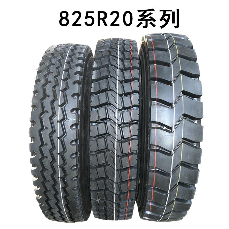 力犇三包650 700 750 825R16-16  825r20全钢丝客卡货车载重轮胎