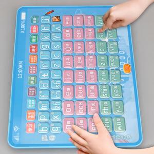 一年級學習漢語拼音拼讀訓練神器點讀拼音學習機幼小銜接兒童早教