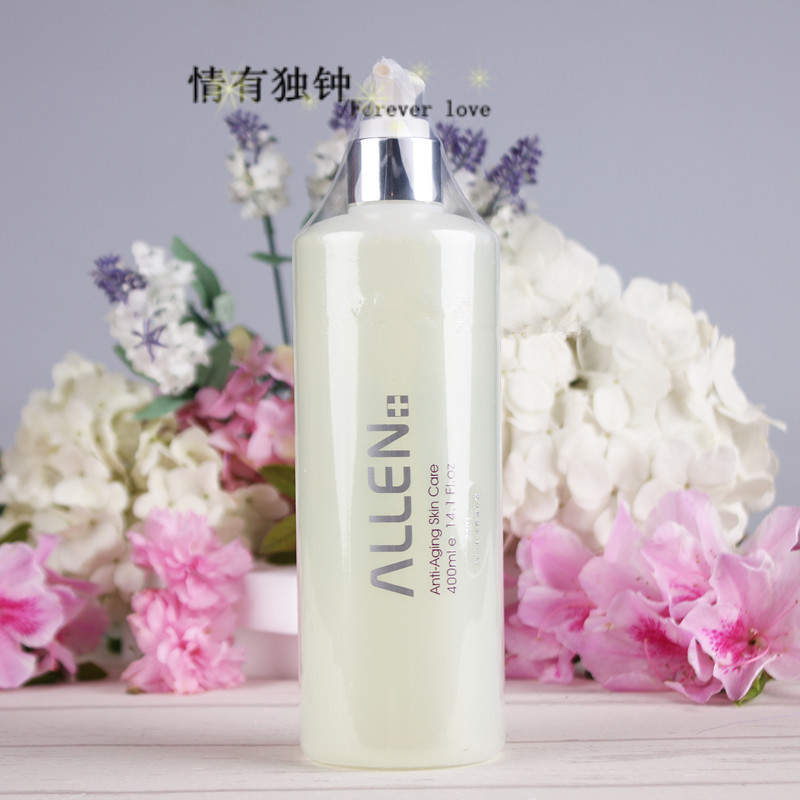 Allen Taiwan love grape seed water-based makeup remover for deep cleansing of blackhead beauty salon