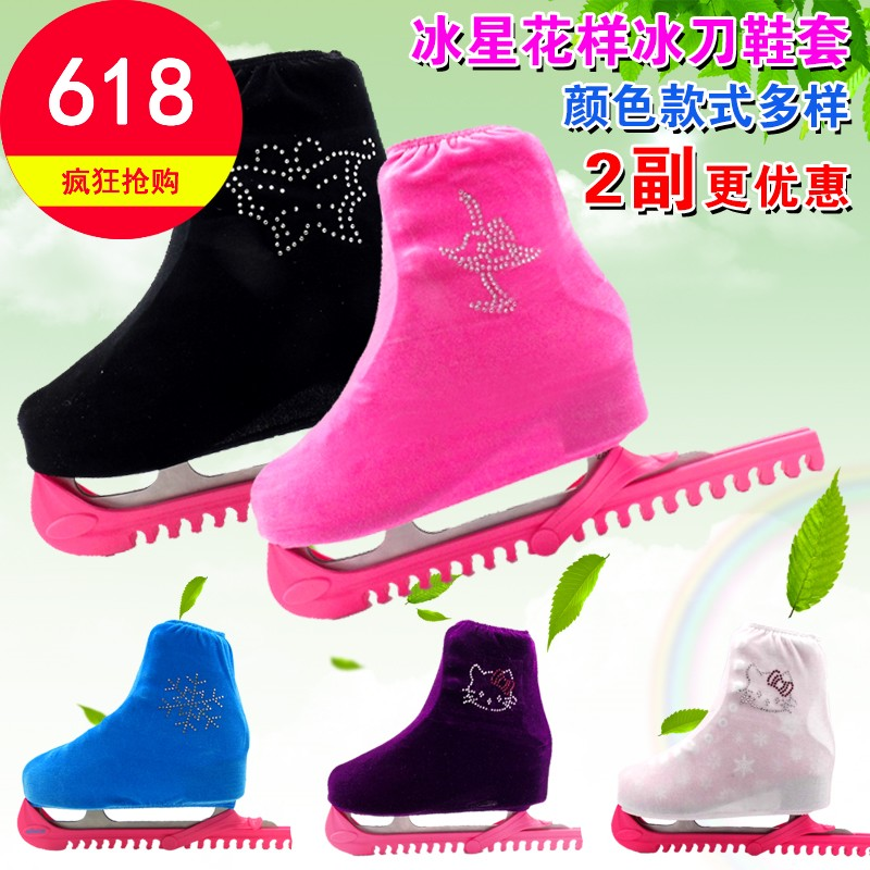 Ледяная звезда разноцветный Бархатная фигурная фигурная обувь детские Защитное покрытие для скейта утепленный удерживающий тепло Обувь для коньков