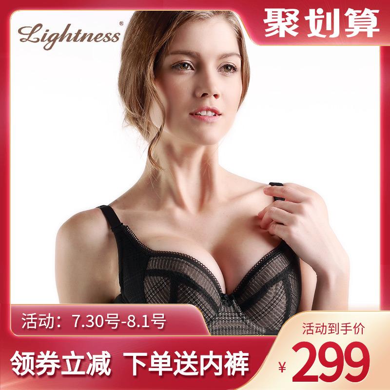 莱特妮丝聚拢纤瘦轻磅塑身调整型文胸女性感薄款功能美背内衣F210