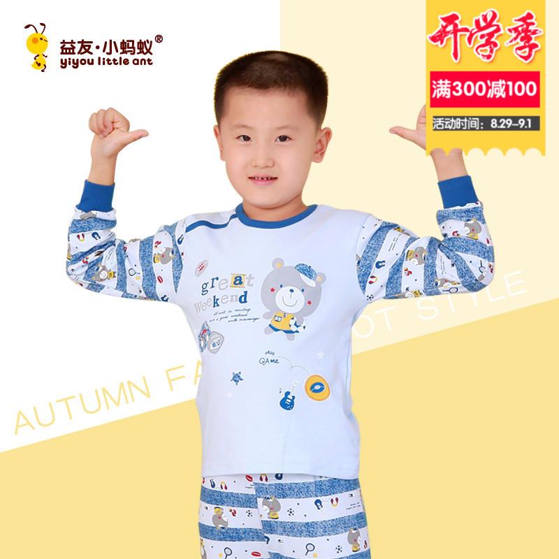 益友小蚂蚁童装儿童内衣套装男童小蚂蚁秋衣秋裤低领棉毛衫