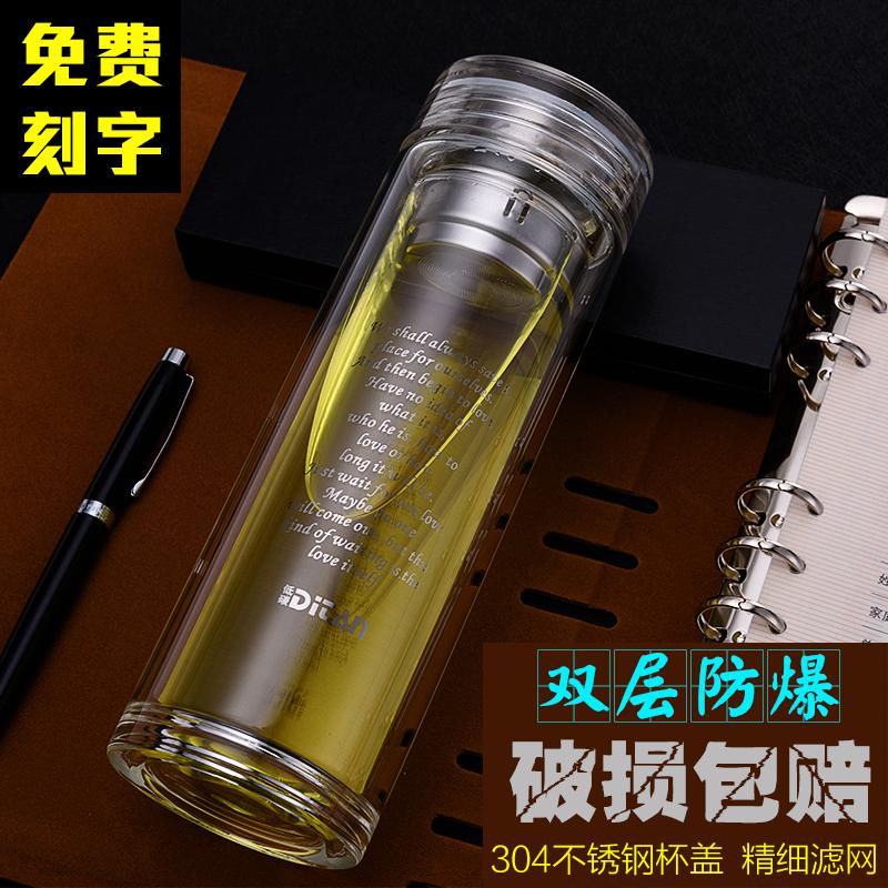 古琦雙層玻璃杯子耐熱帶蓋過濾網茶杯男商務車載泡茶水杯定製刻字
