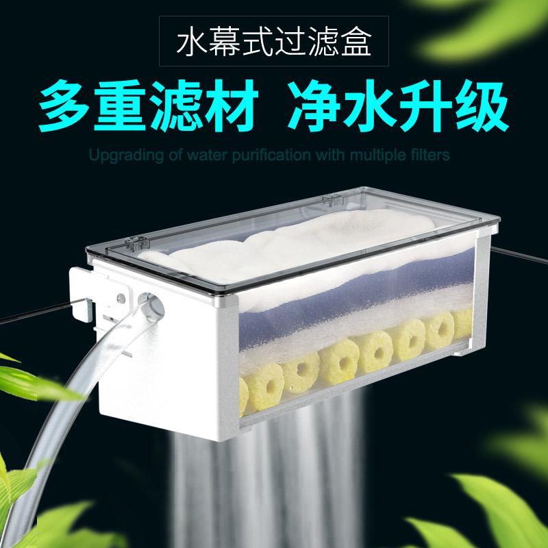 乌龟龟缸过滤器低水位小鱼缸过滤盒净水养龟外置三合一上滤过滤槽