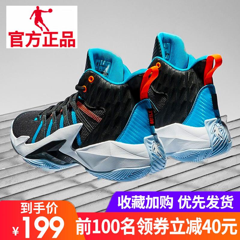 乔丹篮球鞋男夏季透气高帮学生aj11毒液5詹姆斯运动鞋科比实战361