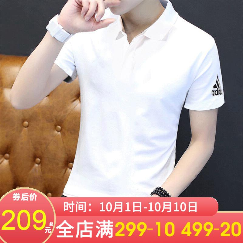 阿迪达斯男2019夏季白色半截polo衫(非品牌)