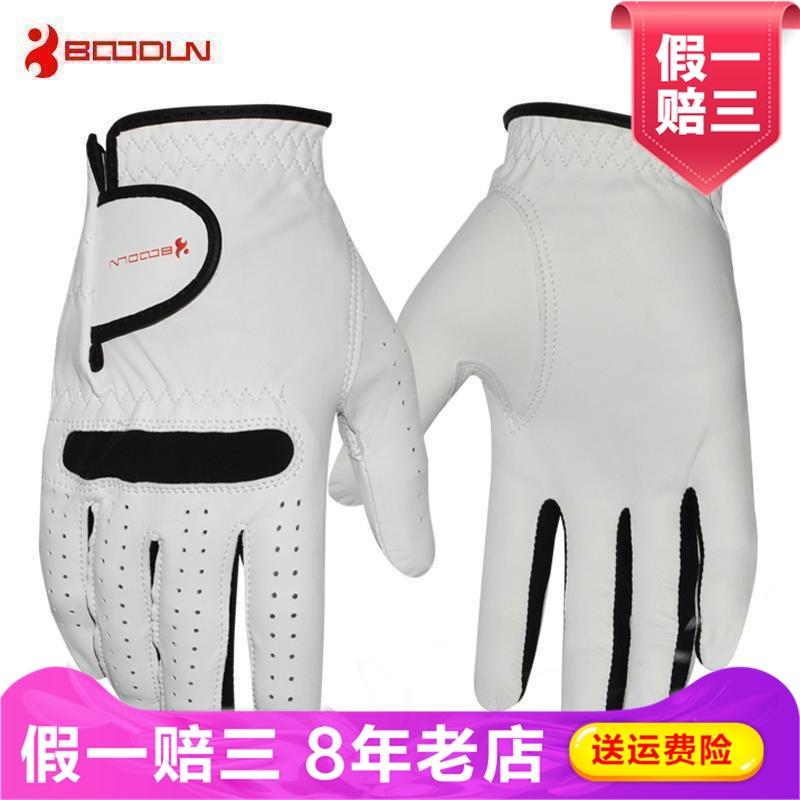 Мужские перчатки из овчины Артикул 587444162736