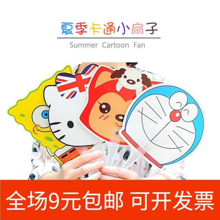中國代購 中國批發-ibuy99 ��������������� 幼儿园六一儿童节小学生礼物批發夏季卡通小扇子礼品活动礼品