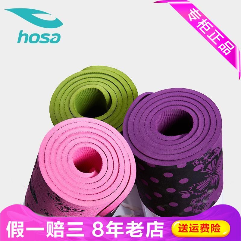 hosa浩沙加厚防滑瑜珈加宽健身垫愈加无味加长男瑜伽垫216471203