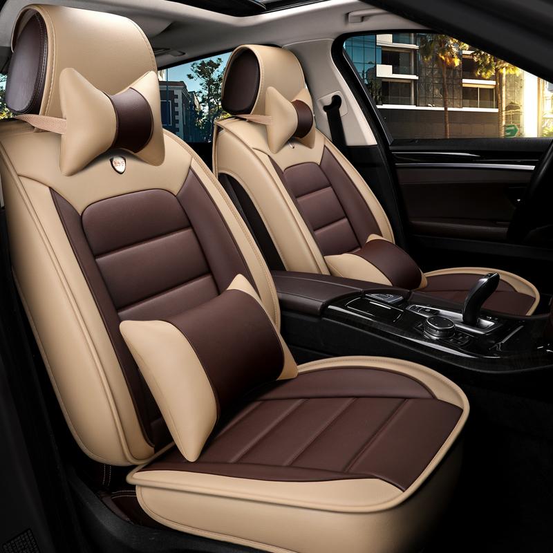 汽车坐垫四季通用车子坐垫套全包围皮革座垫车套专车专用座椅座套