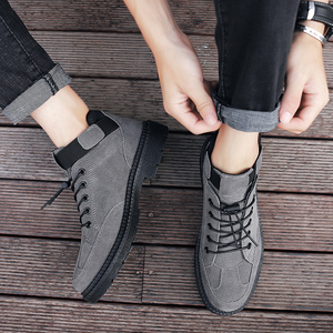 马丁靴男秋季短靴男靴子学生低帮鞋板鞋男休闲潮鞋子加绒男鞋冬季