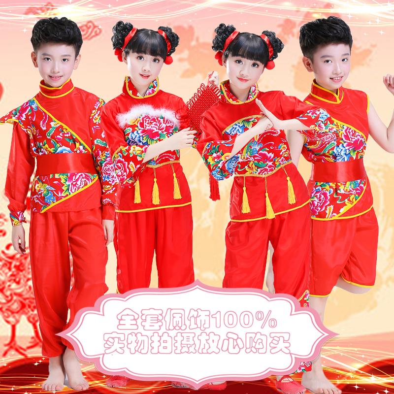 儿童男女喜庆中国结红秧歌演出服装