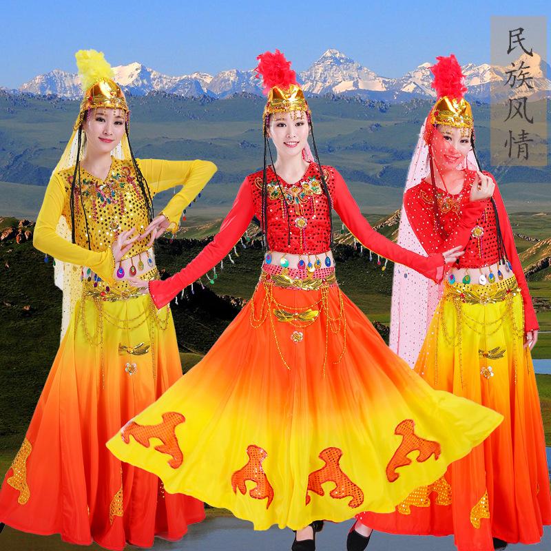 新款新疆舞蹈演出服成人广场舞维族大摆裙长裙维吾尔族服装女新品