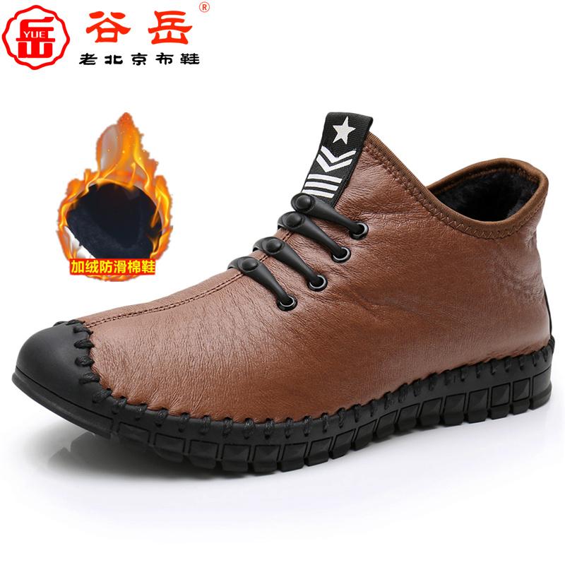 18老北京布鞋冬季男棉鞋加绒加厚青年学生棉鞋手工缝制软底软面鞋