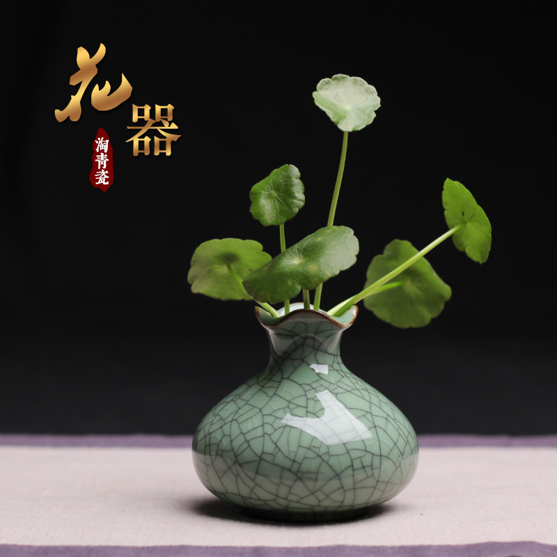 Вазы для цветов / Аксессуары для цветов Артикул 523797743275