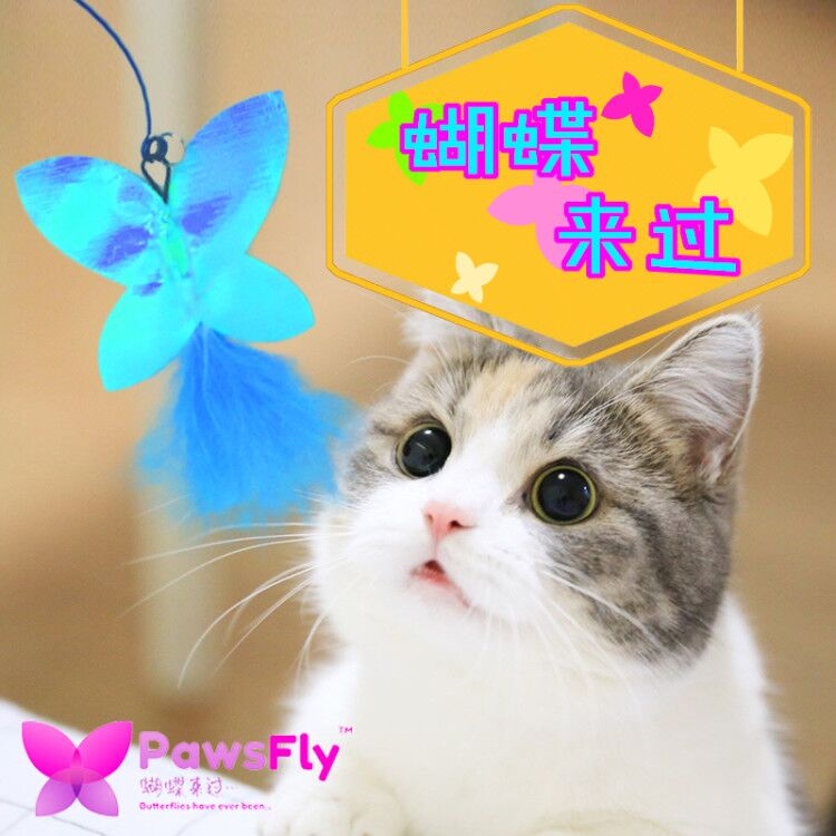 Play Pet butterfly tease cat stick cat toy long rod feather fairy tease cat stick steel wire self hi change head pet products