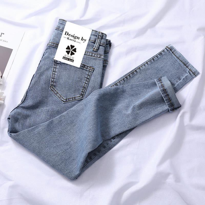 春季2020新款显瘦高弹力牛仔裤女春秋高腰长裤紧身小脚裤九分裤