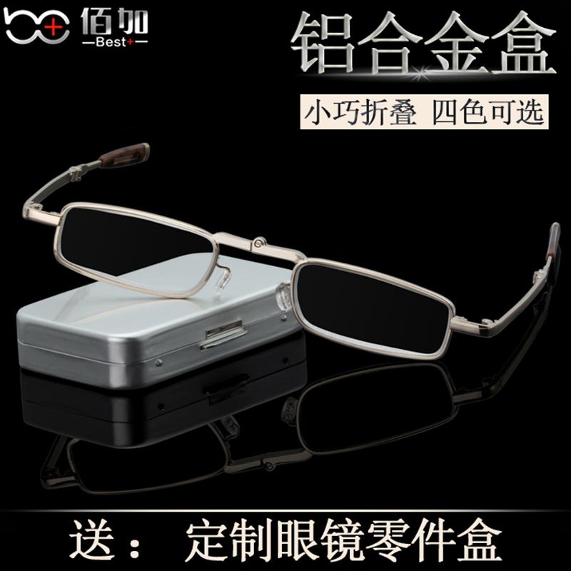 Baijia HD portable folding presbyopia ultra light fashion mens and womens anti blue light anti fatigue resin glasses for the elderly