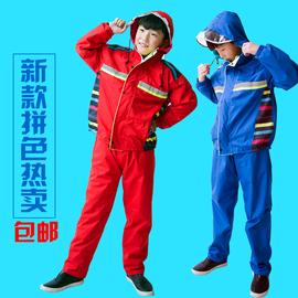男女儿童分体雨衣雨裤套装双层防水雨衣套装中小学生骑行徒步雨衣图片