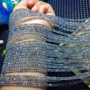 天然2MM 灰藍月光石切面刻面圓珠半成品 拉長石水晶散珠 閃亮