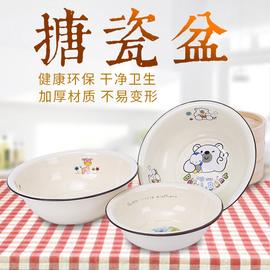 搪瓷盆老式怀旧搪瓷碗家用加厚菜盆汤碗婴儿宝宝脸盆大小洗衣盆子图片