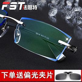 近视眼镜男平光无框眼镜架眼镜框 钻石切边变色眼镜配近视镜成品